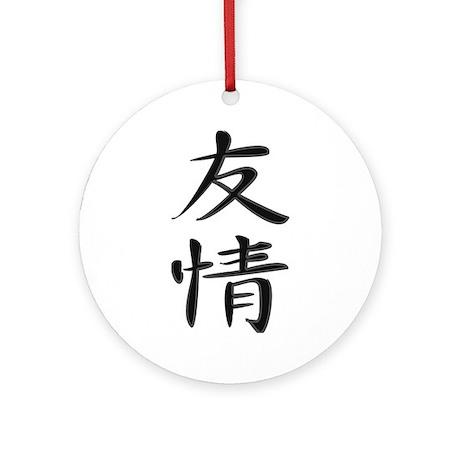 Friendship - Kanji Symbol Ornament (Round)