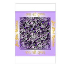 Shrinathji - Jai Shri Krishna Postcards (Package o