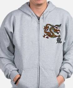 Cute China Zip Hoodie