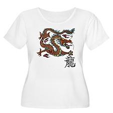 Cute Dragon chinese symbols T-Shirt