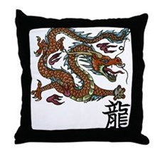 Cute Dragon pictures Throw Pillow