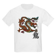 Cute Dragon and chinese symbols T-Shirt