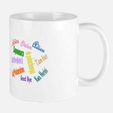 Hello Goodbye Mug