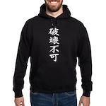 Unbreakable - Kanji Symbol Hoodie (dark)