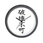 Unbreakable - Kanji Symbol Wall Clock