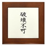 Unbreakable - Kanji Symbol Framed Tile