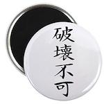Unbreakable - Kanji Symbol Magnet
