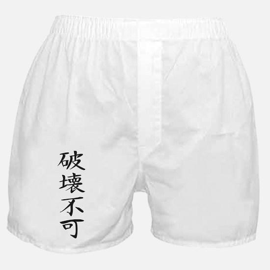 Unbreakable - Kanji Symbol Boxer Shorts