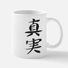 truth - Kanji Symbol Mug