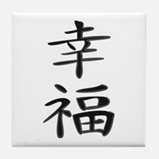 happiness - Kanji Symbol Tile Coaster