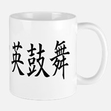 Jacob(Ver2.0) Mug
