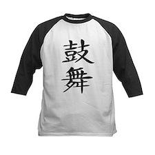 Inspire - Kanji Symbol Tee
