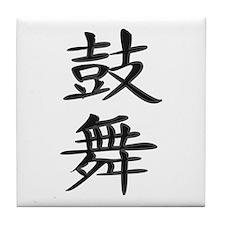 Inspire - Kanji Symbol Tile Coaster