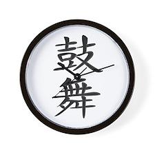 Inspire - Kanji Symbol Wall Clock