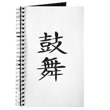 Inspire - Kanji Symbol Journal