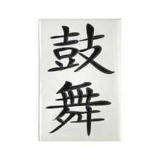 Inspire - Kanji Symbol Rectangle Magnet