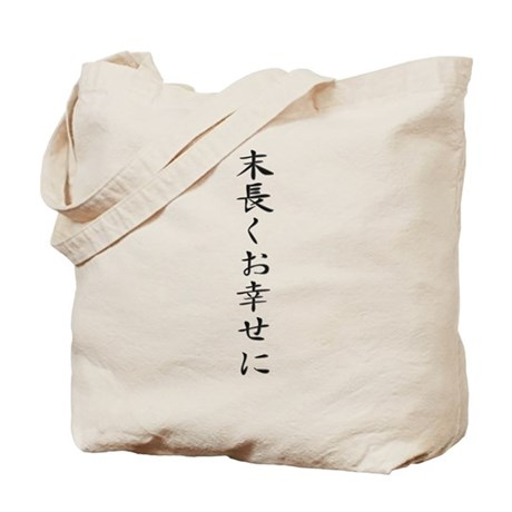 Long life and happiness - Kanji Symbol Tote Bag