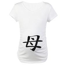 Mother - Kanji Symbol Shirt