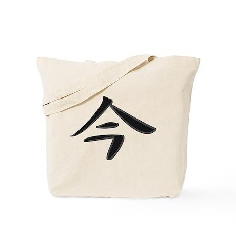 Now - Kanji Symbol Tote Bag