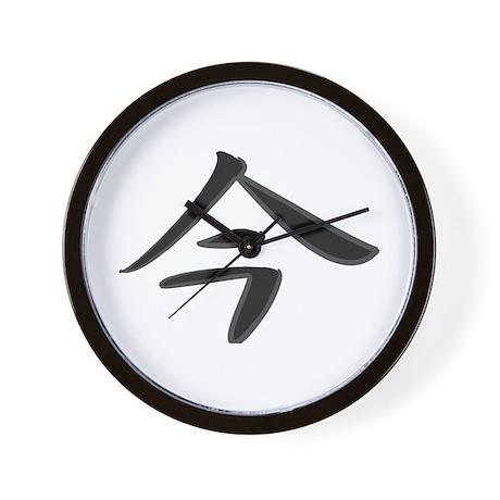 Now - Kanji Symbol Wall Clock