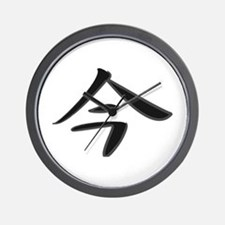 Now - Kanji Symbol Wall Clock