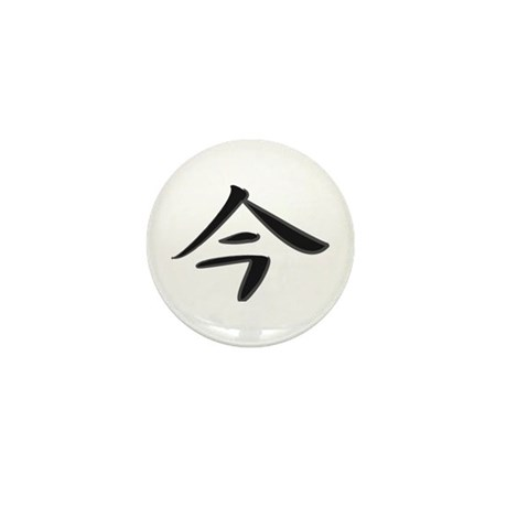 Now - Kanji Symbol Mini Button