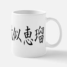 Daniel(Ver2.0) Mug