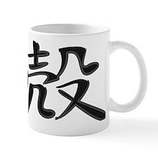Shell - Kanji Symbol Mug