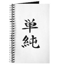 Simplicity - Kanji Symbol Journal