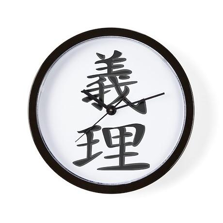 Giri - Kanji Symbol Wall Clock