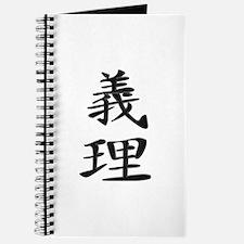 Giri - Kanji Symbol Journal