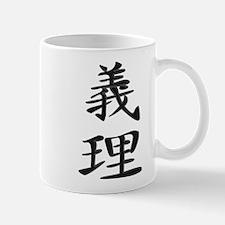 Giri - Kanji Symbol Small Small Mug