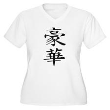 Gorgeous - Kanji Symbol T-Shirt