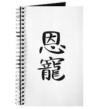 Grace - Kanji Symbol Journal