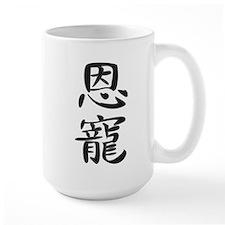 Grace - Kanji Symbol Mug