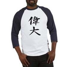 Greatness - Kanji Symbol Baseball Jersey