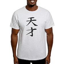 Genius - Kanji Symbol T-Shirt
