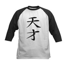 Genius - Kanji Symbol Tee