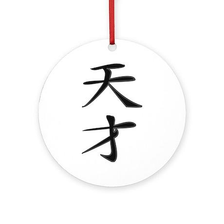Genius - Kanji Symbol Ornament (Round)