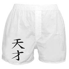 Genius - Kanji Symbol Boxer Shorts