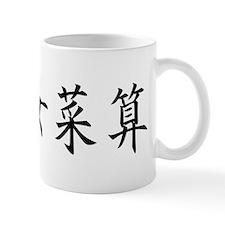 Jonathan(Ver3.0) Mug