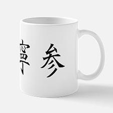Nathan(Ver1.0) Mug