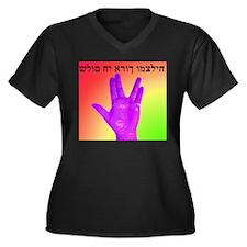 Unique Sunnydale high Women's Plus Size V-Neck Dark T-Shirt