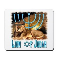 Lion of Judah 3 Mousepad