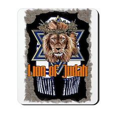 Lion of Judah 2 Mousepad