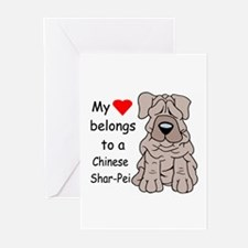 My Heart Shar Pei Greeting Cards (Pk of 10)