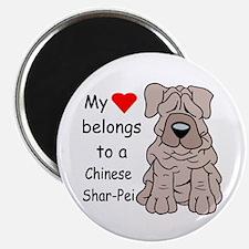 My Heart Shar Pei Magnet