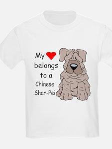 My Heart Shar Pei Kids T-Shirt