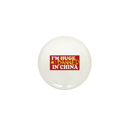 Banned in China Mini Button (10 pack)