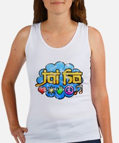 Jai Ho Women's Tank Top